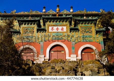 ancient chinese building - stock photo