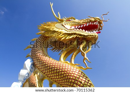 Chinese Golden Dragon Drawing Ancient Chinese Golden Dragon