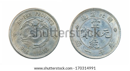 Ancient chinese silver coin isolated on white - stock photo