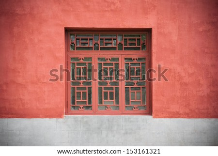 Ancient Chinese window, located in Temple of Confucius, Harbin City, Heilongjiang Province, China. - stock photo