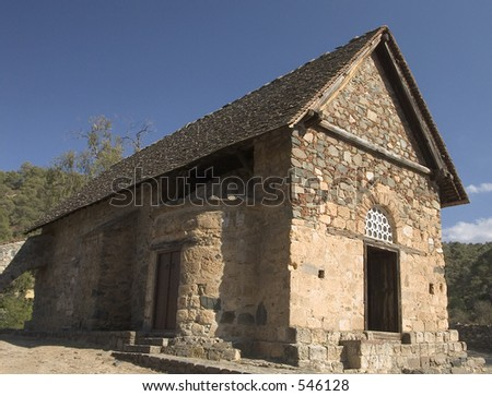 Ancient Church (Asinou Cyprus) - stock photo