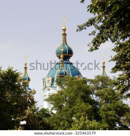 ancient church in Kiev - stock photo