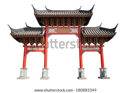 Ancient Culture Street isolated on white background - stock photo