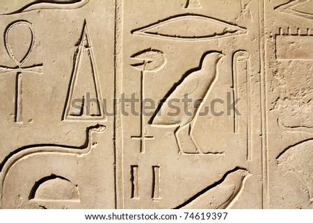 ancient egypt images and hieroglyphics on wall in karnak temple - stock photo