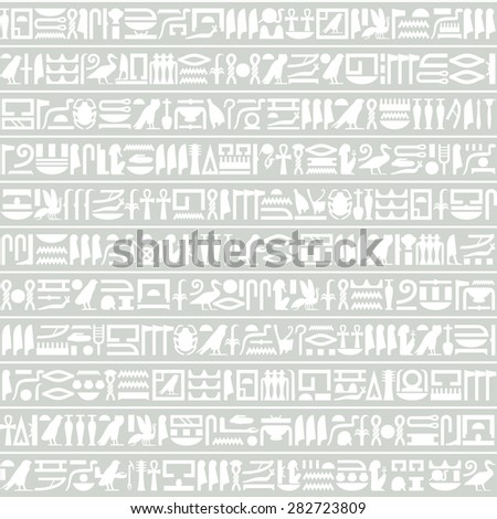 Ancient Egyptian Hieroglyphs Seamless Horizontal Vector – Horizontal Writing Paper