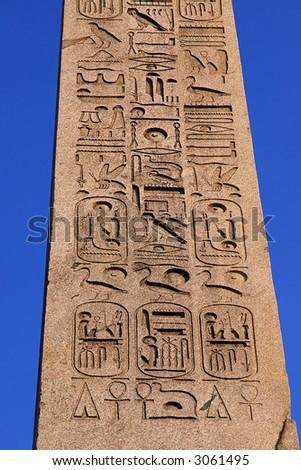 Ancient Egyptian hieroglyphics on the obelisk of Luxor - stock photo