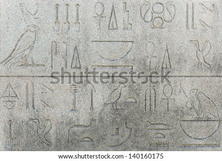 Ancient Egyptian hieroglyphics - replica on stone wall - stock photo