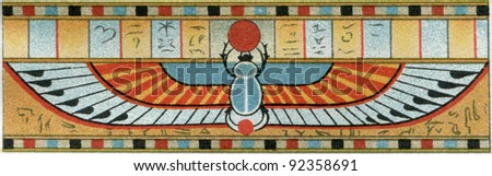"Ancient Egyptian Ornament sarcophagus. Publication of the book ""Meyers Konversations-Lexikon"", Volume 7, Leipzig, Germany, 1910 - stock photo"
