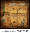 Ancient egyptian papyrus - stock photo