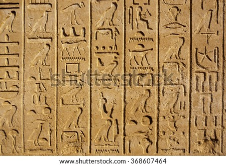 Ancient Egyptian Signs Symbols Engraved On Stock Photo 368607464