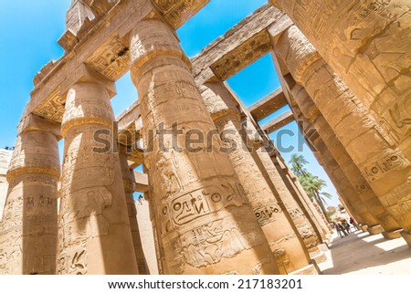 Ancient Egyptian Temple of Karnak (ancient Thebes). Luxor, Egypt. - stock photo
