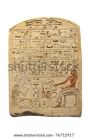 ancient Egyptian writing on stone - stock photo