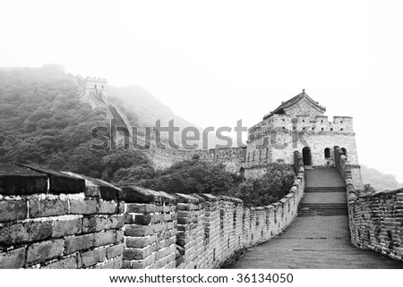 Ancient fortress guarding Great Wall of China in Beijing during summer - stock photo