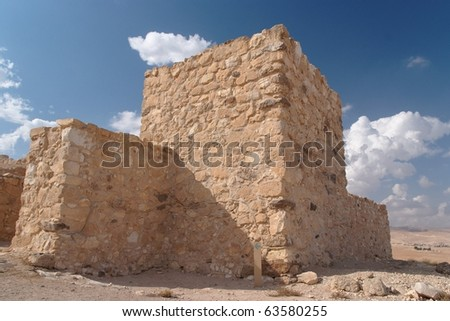 Ancient fortress in Negev desert in Israel - stock photo