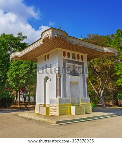Ancient fountain of the Famous Ukrainian and Russian painter in Feodosia, Crimea - stock photo