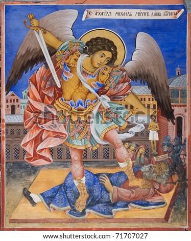 Ancient Fresco of Rila Monastery, Bulgaria - stock photo