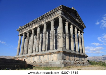 Ancient Garni Pagan Temple, the hellenistic temple in Republic of Armenia. The Garni Temple is the fine example of the ancient Greek and Roman architecture
