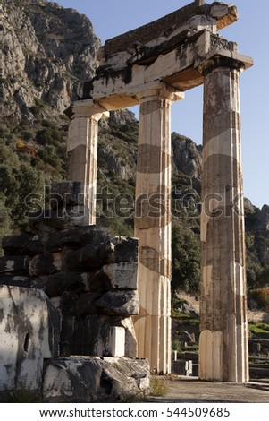 Ancient Greek archaeological site of Delphi,Central Greece. Image of Ruins of an ancient greek temple of Apollo at Delphi, Greece