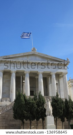ancient greek building in athens