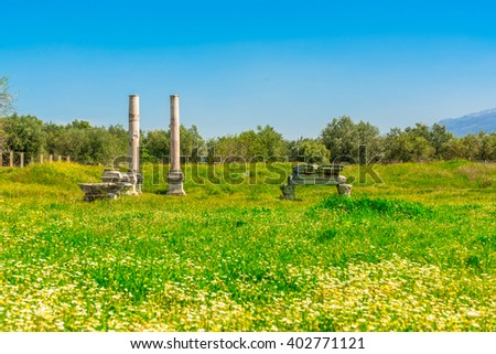 Ancient Greek City Lydia Roman Empire Sardes Sardis. It is in the middle of Hermus Valley in Turkey. city of the Persian Empire Metropolis. /Ancient Greek City Lydia Roman Empire Sardes Sardis