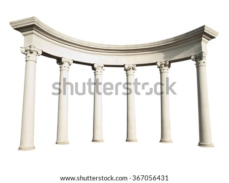 Ancient Greek columns - stock photo