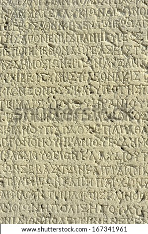 Ancient greek inscription in stone