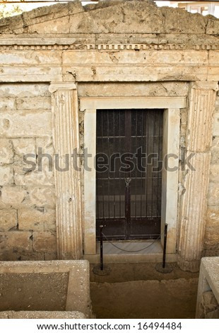 Ancient Greek Macedonian royal tomb entrance