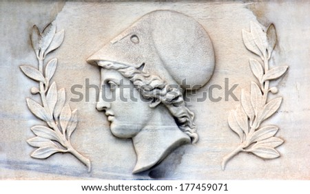 ancient greek sculpture on marble in the city of Athens