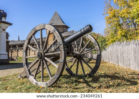 Ancient gun. Baturin Fortress on river Seim, in years 1669-1708 was residence of three Ukrainian Hetmans: Demian Mnohohrishny, Ivan Samoilovych and Ivan Mazepa. Baturin, Chernihiv province, Ukraine.