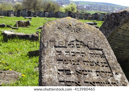 Ancient headstones in the Jewish cemetery. Abandoned old graves at the historic Jewish cemetery