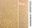 Ancient Hebrew text useful for background - stock photo