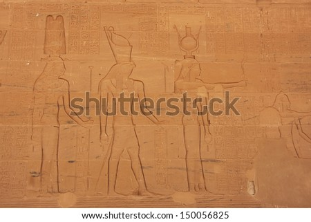 Ancient hieroglyphics on the wall of Philae Temple, Lake Nasser, Egypt - stock photo