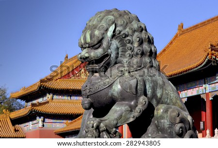 Ancient historical buildings in Imperial Palace in Beijing, China - stock photo