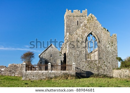 Ancient historical irish religious friary in Ennis county clare in Ireland. - stock photo
