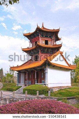 Ancient house, located in Yunnan Nationalities Village,  Kunming City, Yunnan Province, China.  - stock photo