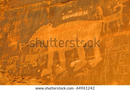 Ancient Indian Petroglyph - stock photo