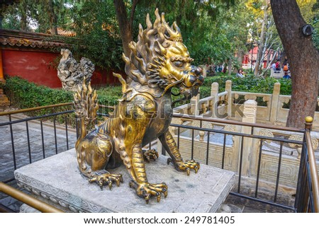 Ancient kylin in The Palace Museum (Forbidden City). Located in Beijing, China. - stock photo