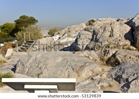 Ancient law court of Areopagus rock at Athens, Greece