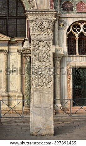 Ancient marble pillar with sasanid (persian) motif, from St Polyeuktos byzantine church in Constantinople and brought to Venice after the 4th Crusade (1204), located in St Mark Square