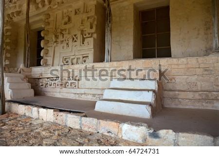 Ancient Maya city of Ek Balam, Yucatan, Mexico - stock photo
