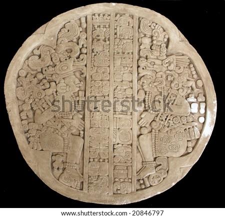 Ancient Mayan carving - stock photo