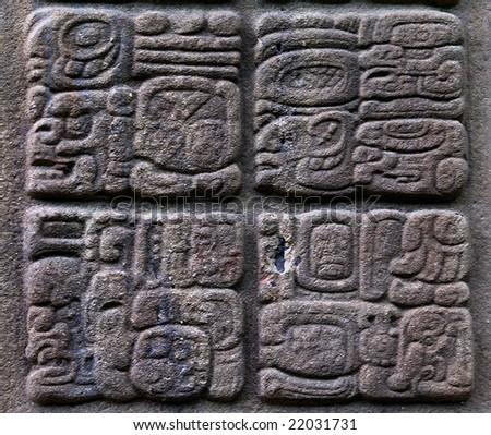Ancient Mayan  glyphs in Qurigua, Guatemala - stock photo