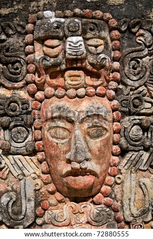 Ancient Mayan stone reliefs - stock photo