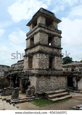Ancient Mayan Tower at the Palenque ruins in Mexico - stock photo