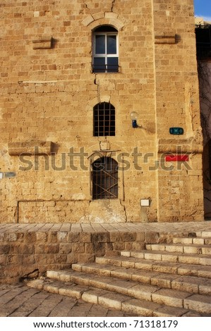 ancient mediterranean street - stock photo