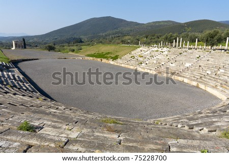 Ancient Messene and the stadium near Kalamata, Greece