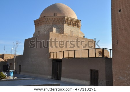 Ancient mosque in the old town of Yazd, Iran