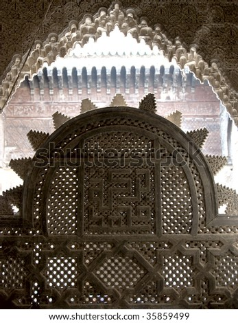Ancient Mosque inside Madinat in Fes, Morocco - stock photo