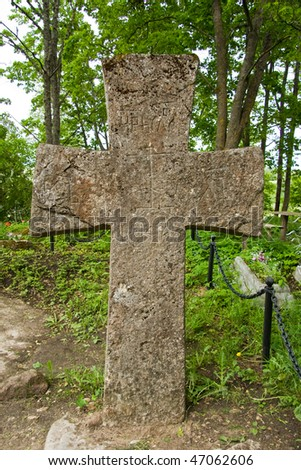 Ancient mystic cross - stock photo