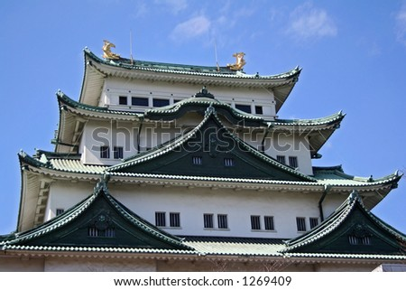 ancient Nagoya castle - stock photo
